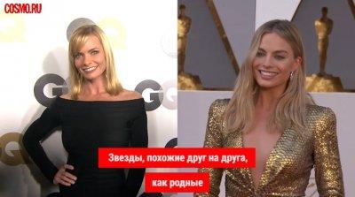 Cosmo TV: Звезды, похожие друг на друга, как родные!